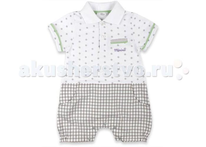 Детская одежда , Боди и песочники Zeyland Песочник для мальчика 71M1YSF46 арт: 342530 -  Боди и песочники