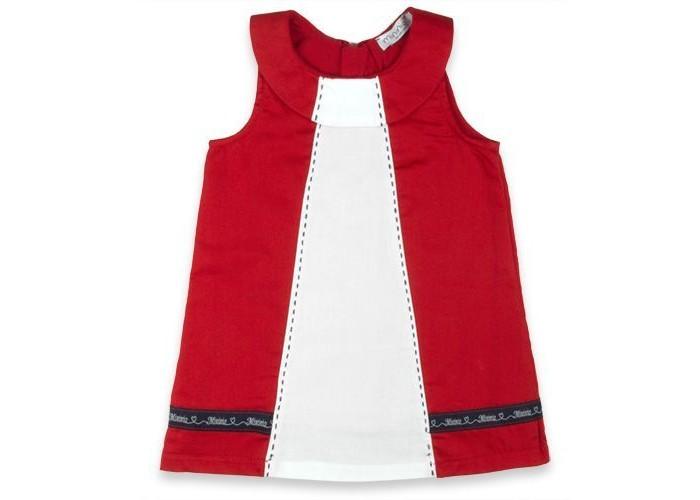 Детская одежда , Детские платья и сарафаны Zeyland Платье для девочки 71M2MRE31 арт: 342885 -  Детские платья и сарафаны