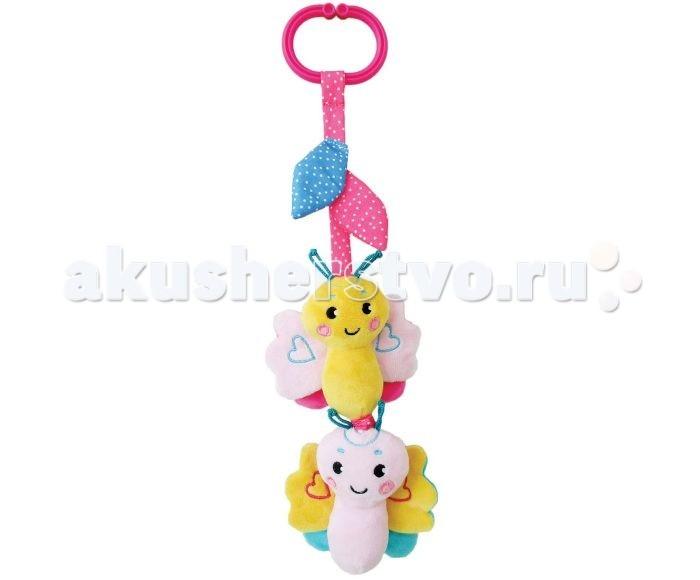 Погремушки Жирафики Подвеска Бабочка с пищалкой и вибрацией жирафики развивающая игрушка подвеска бабочка муз