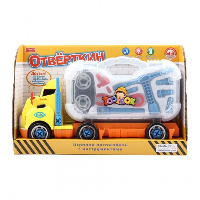 Машины Zhorya Игровой набор Отверткин машины zhorya автобус на р у zyb 00126 2