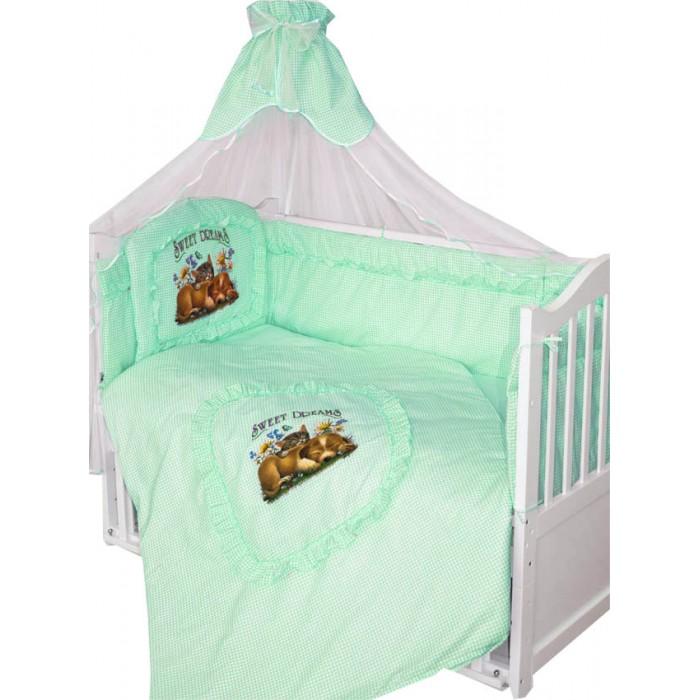 все цены на Комплекты в кроватку Золотой Гусь Аленка (7 предметов) в интернете