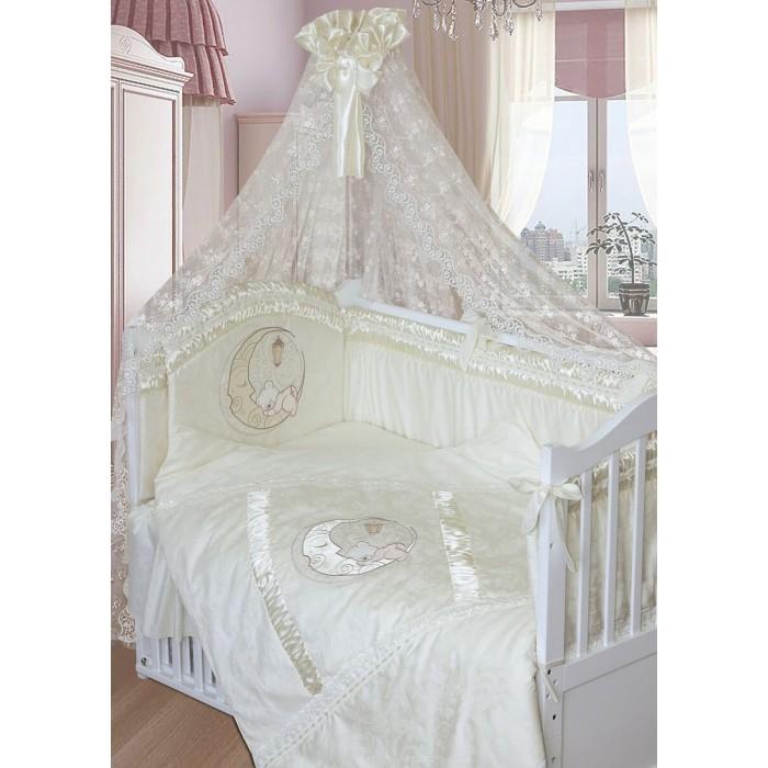 Комплект в кроватку Золотой Гусь Консуэло (8 предметов)