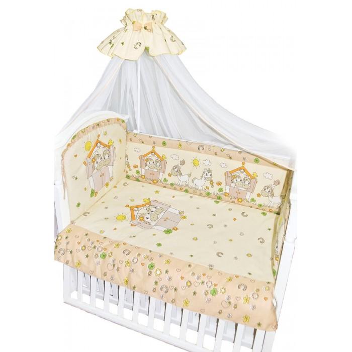 Комплект в кроватку Золотой Гусь Лошадки (7 предметов)