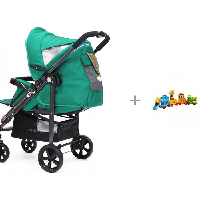 Купить Прогулочные коляски, Прогулочная коляска Zooper Z9 Java и Конструктор Lego Duplo My First Мой первый парад животных