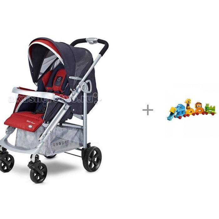 Купить Прогулочные коляски, Прогулочная коляска Zooper Z9 Smart и Конструктор Lego Duplo My First Мой первый парад животных