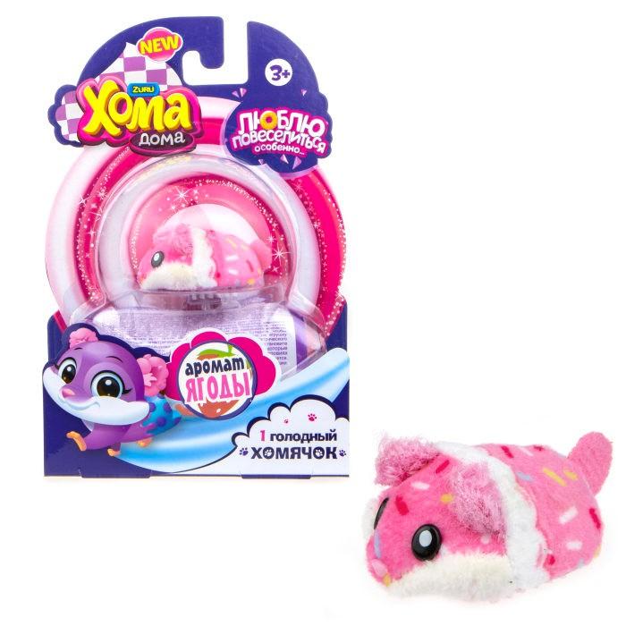 Интерактивная игрушка Zuru Хома Дома Хомячок в крапинку с ароматом ягод
