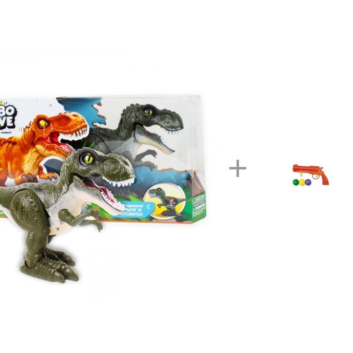 Zuru Робот Робо-Тираннозавр RoboAlive и пистолет пластмассовый с шариками Стеллар