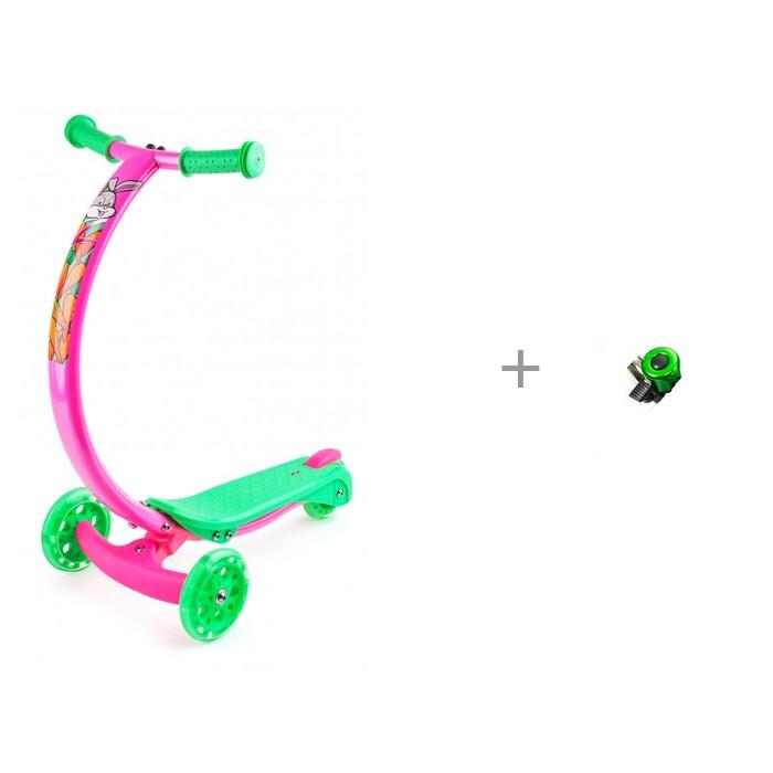 Трехколесные самокаты Zycom Zipster со светящимися колесами и звонок R-Toys XN-2