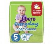Libero Подгузники EveryDay с ромашкой (11-25 кг) 38 шт.
