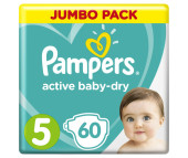 Pampers Подгузники Active Baby Dry Junior р.5 (11-18 кг) 58 шт.