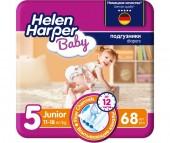 Helen Harper Подгузники Baby Junior (11-18 кг) 68 шт.