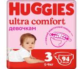 Huggies Подгузники Ultra Comfort Giga Pack для девочек 3 (5-9 кг) 94 шт.