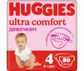 Huggies Подгузники Ultra Comfort Giga Pack для девочек 4 (8-14 кг) 80 шт.