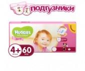 Huggies Подгузники Ultra Comfort Mega+ для девочек 4+ (10-16 кг) 60 шт.