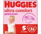 Huggies Подгузники Ultra Comfort Giga Pack для девочек 5 (12-22 кг) 64 шт.