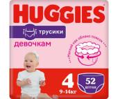 Huggies Подгузники Трусики для девочек 4 (9-14 кг) 52 шт.