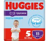 Huggies Подгузники Трусики для мальчиков 5 (13-17 кг) 15 шт.