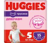 Huggies Подгузники Трусики для девочек 5 (13-17 кг) 15 шт.