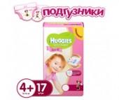 Huggies Подгузники Ultra Comfort Conv Pack для девочек (10-16) кг 17 шт.