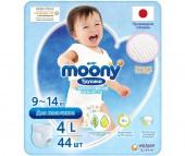 Moony Подгузники-трусики для мальчиков L (9-14 кг) 44 шт.