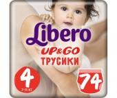 Libero Подгузники-трусики Up&Go Giga Pack (7-11 кг) 74 шт.