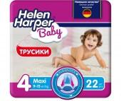 Helen Harper Подгузники-трусики Baby Maxi 8-13 кг 22 шт.