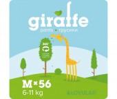 Lovular Подгузники-трусики Giraffe M (6-10 кг) 56 шт.