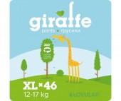 Lovular Подгузники-трусики Giraffe XL (12-17 кг) 46 шт.