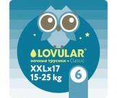 Lovular Подгузники-трусики ночные XXL (15-25 кг) 17 шт.