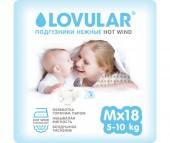 Lovular Подгузники hot wind M (5-10 кг) 18 шт.