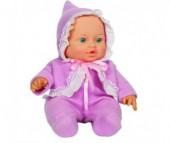 Весна Кукла Малышка 1 девочка 30 см