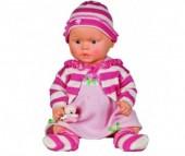 Весна Кукла Женечка 53 см