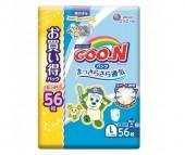 GooN Подгузники-трусики L (9-14 кг) для мальчика 56 шт.