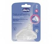 Соска Chicco Natural Feeling силиконовая с флексорами средний поток 2 мес.