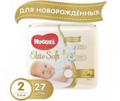 Huggies Подгузники Elite Soft 2 (3-6 кг) 27 шт.