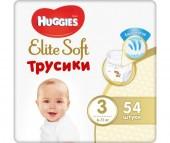 Huggies Подгузники-трусики Elite Soft 3 (6-11 кг) 54 шт.