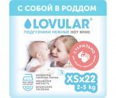 Lovular Подгузники Стерильные Hot Wind XS 2-5 кг 22 шт.