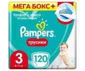 Pampers Подгузники-трусики Pants Midi р.3 (6-11 кг) 120 шт.