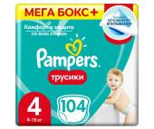 Pampers Подгузники-трусики Pants Maxi р.4 (9-14 кг) 104 шт.