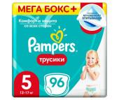 Pampers Подгузники-трусики Pants Junior р.5 (12-18 кг) 96 шт.
