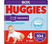 Huggies Подгузники-трусики для мальчиков 4 (9-14 кг) 104 шт.