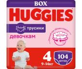 Huggies Подгузники-трусики для девочек 4 (9-14 кг) 104 шт.