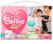 Beffy's Подгузники-трусики для девочек extra soft XL (13-18 кг) 32 шт.
