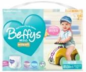 Beffy's Подгузники-трусики для мальчиков extra soft XXL (17+ кг) 28 шт.