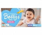 Beffy's Подгузники для мальчиков extra dry M (5-10 кг) 44 шт.