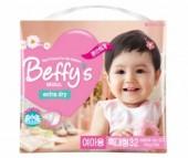 Beffy's Подгузники для девочек extra dry XL (13+ кг) 32 шт.