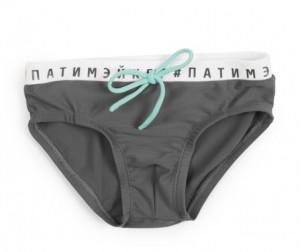 3b284276e487 Детские плавки для мальчиков — купить плавательные шорты для ...