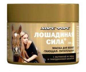 Для волос маска тающая питательная лошадиная сила