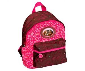 Рюкзак детского сада spiegelburg вязанный рюкзак купить