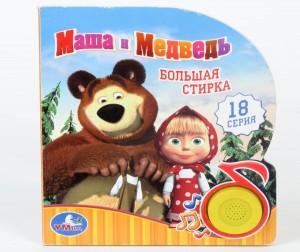 Маша и медведь большая стиркачепчик и трусики